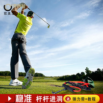 Golf training Equipment Swing arm tensioners golf shake rod pull rope natural latex elastic rope