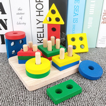 Montessori Monsanto geometry paired with building blocks toy baby early to teach puzzle four sets of columns five columns 1-3 years old