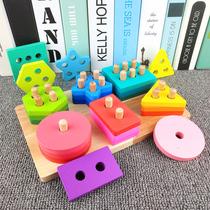 Montessori éducation précoce puzzle géométrie jumelé blocs de construction six ensembles de en bois bébé Couleur cognitive jouets 1-3 ans