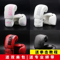 BOXBULLY Mens and Womens Adult Childrens Boxing Gloves boys 抟 fighting Muay Thai professional training sandbag boxing kits