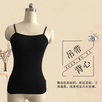 Ballet Dance Practice Clothing yoga top Bottom Shirt sling vest pure color adult female slimming thin cotton