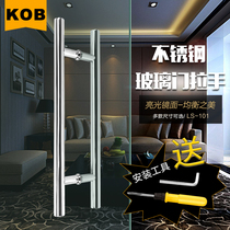 KOB stainless steel big handle glass door door big handle has frame frameless door handle wooden door handle