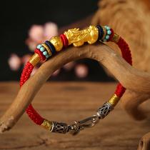 999 pure gold Pixiu Red rope Couple hand-woven Pixiu bracelet Male