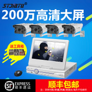 4 road monitoring equipment set machine monitor HD camera with 2 million sets of household screen packages
