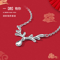 Chow Sang Sang silver necklace Female s925 silver deer set chain All the way to your collarbone chain Valentines Day gift to girlfriend