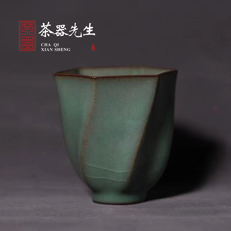 Longquan Qing porcelain soup Zhongren tea with black tire green porcelain hand-crafted cup master cup creative tasting cup ceramic single cup