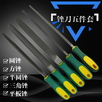 Fitter File Steel file file Fitter middle tooth steel file Flat file tip round file semicircle file Square file Triangle file Angle file