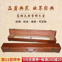 Xiang Changmu calligraphy and painting lettering gift box reel box painting sealed barrel painting volume collection box painting box wood