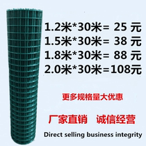Xin ERA Holland NET wire fence breeding Network chicken mesh Fence guardrail protective net steel wire isolation Iron mesh