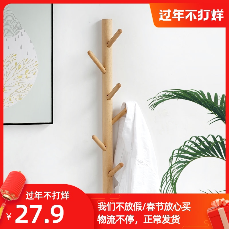 No punching tree branch coat rack solid wood wall black hook wall hanging hanger wall hanging bedroom living room hanging clothes hook