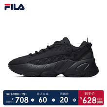 FILA Feile men's shoes ade dada shoes new mesh breathable casual versatile sports shoes in summer and autumn 2020