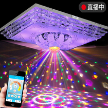 Bluetooth music living room lamp rectangular crystal lamp Atmospheric lamps 2018 New bedroom LED ceiling lamp headlights