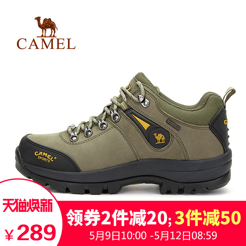 Camel outdoor men's hiking shoes Winter warm water-proof wear-resistant anti-skid leather hiking shoes hiking shoes