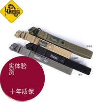 McGerhaus magforce Taiwan machai first 1.5 inch special service inner belt 3009 tactical armed belt