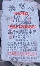 Shanghai Conque ciment Taicang Conque ciment PC42 5 original 32 5 ciment jaune sable pierre rouge brique jaune sable