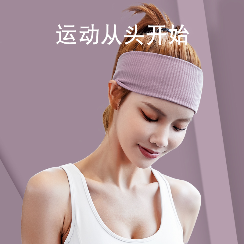 Yoga 髮 with female male guide sweats with sweat-absorbing sports headband with gym running headscarf 髮 a 髮 to stop the sweat tide