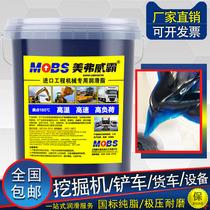 No. 3#2 wear-resistant high temperature excavator lithium grease No. 0 big drum of 15KG