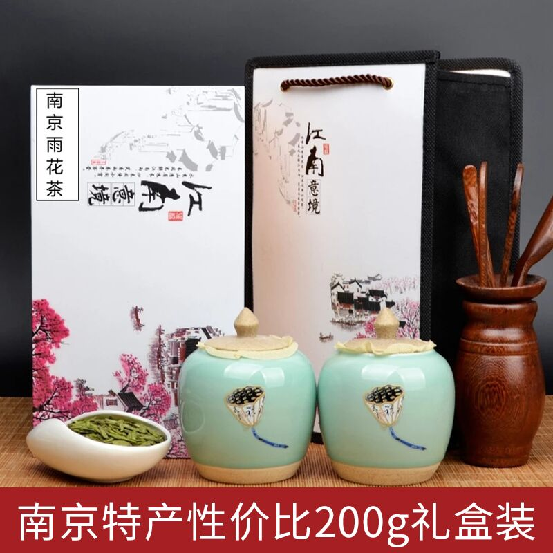 Special tea, 2019 new tea, Yuhua tea, authentic ceramic 200g, ritual box.