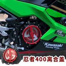 Suitable for Kawasaki Ninja 400 ninja400 transparent engine side cover Z400 transparent clutch cover