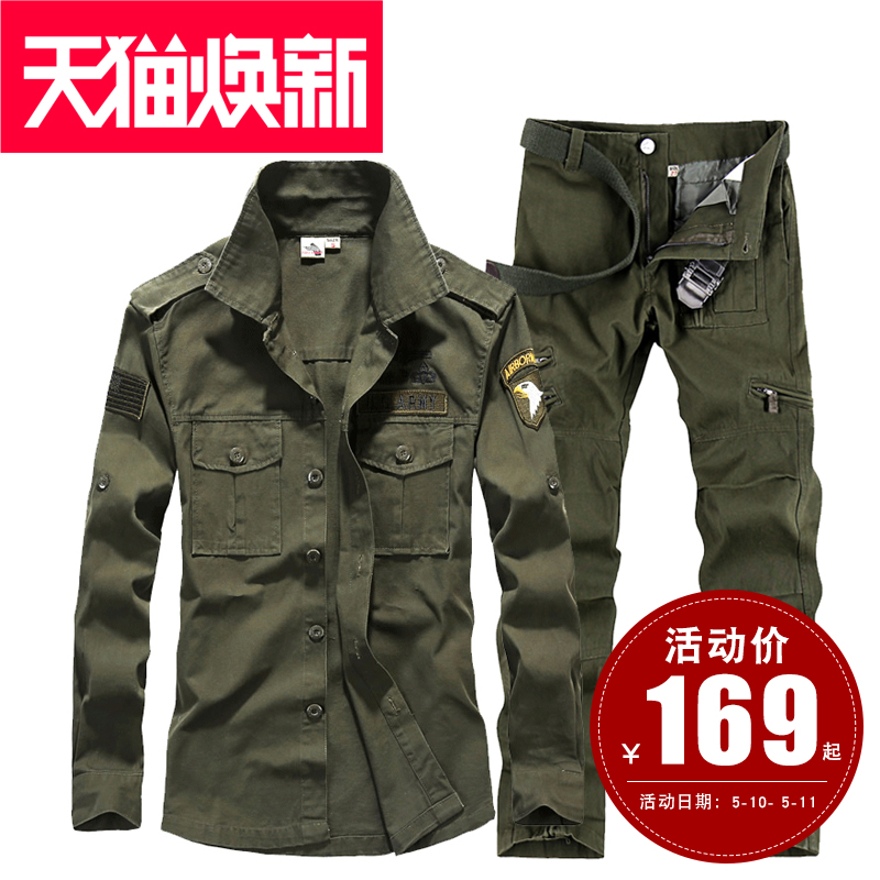 Outdoor camouflage suit wear-resistant special men's genuine military training field warfare