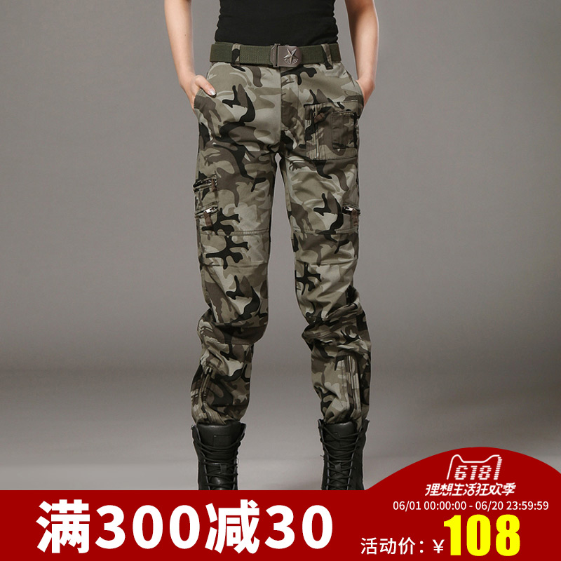 Outdoor Lovers Camouflage Charge Pants Women's Loose and Slim Army Wear Green Straight Cylinder Hip-hop American Workwear Pants