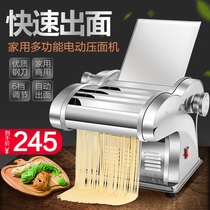 Tianxi noodle machine household small electric automatic noodle dumplings multi-functional stainless steel commercial press