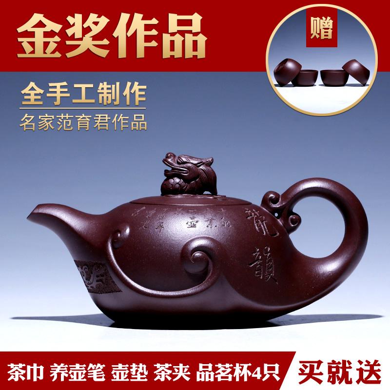 Yixing purple sand pot pure all-hand original mine old purple mud household large-capacity famous single teapot kungfu tea set