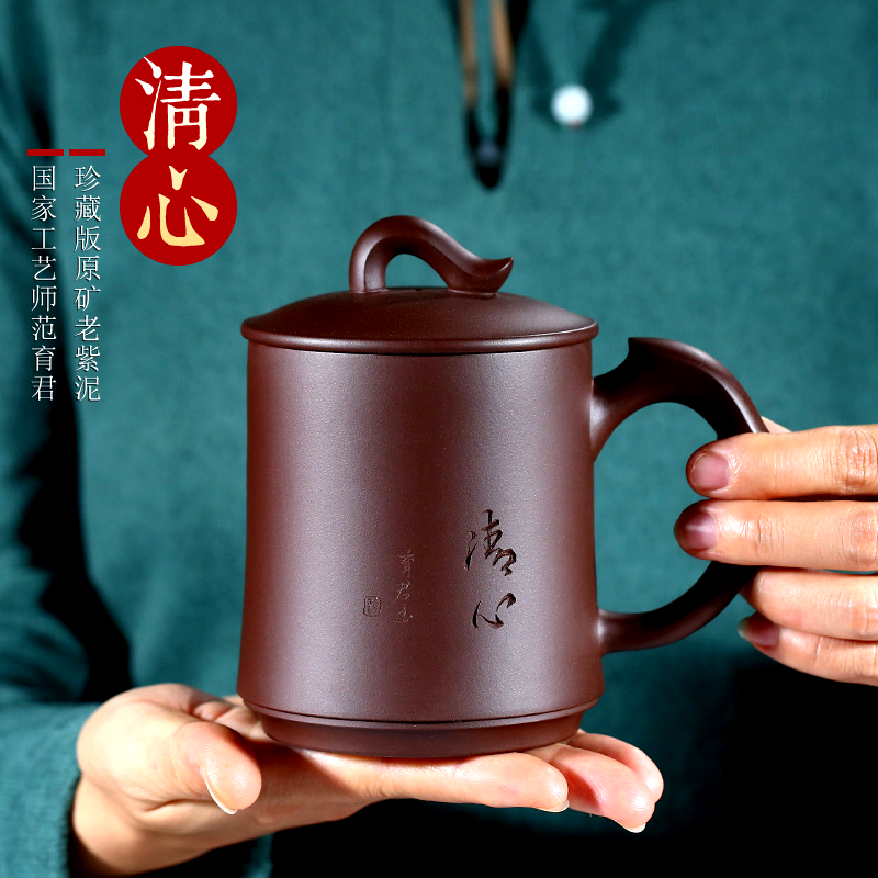 Yixing purple sand cup original ore purple mud pure all-hand non-ceramic single cup with cover home large-capacity male women