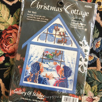 United States Bucilla BU out of print small house cross stitch kit: BU33596 Christmas snow containing three-dimensional box