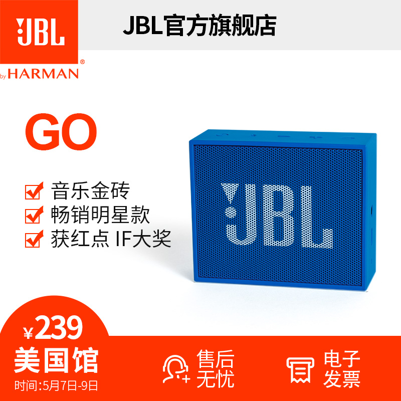 JBL GO Music Brick Wireless Bluetooth Speaker Outdoor Portable Mini-speaker Bluetooth Sound Bass Gun