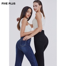 Five Plus 2019 New Winter Female Shoe Jeans Elastic Slim Pencil Pants