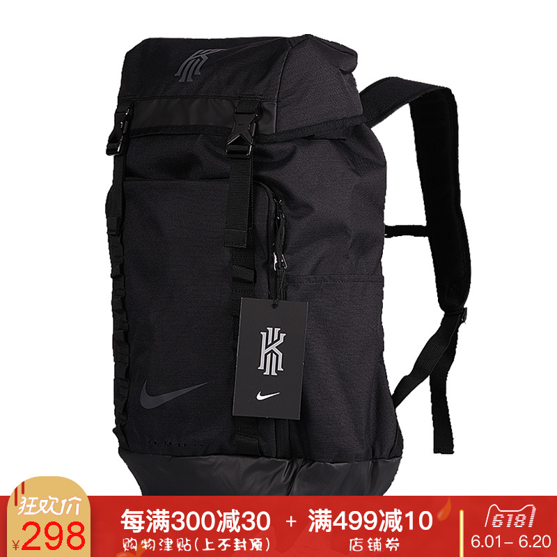 [The goods stop production and no stock]NIKE shoulder bag 2018 new Irving neutral basketball sports equipment backpack bag BA5449-010