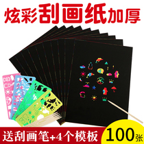 Scraping Paper Children Dazzling 100 Scraping Paper Scraping Wax Paper Non-toxic 8 Open A4 Sand Scraping Book Students
