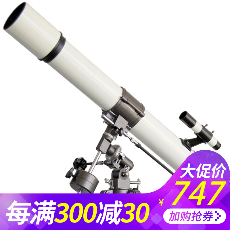 Skywatcher, entry advanced version! Sirius 80EQ sailing wind 3rd TQ1-80TL refraction astronomical telescope professional stargazing