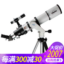 Sirius Painter Landscape TJ-80DS Space-Earth Dual-Purpose Astronomical Telescope Photogrammetry Observing High-power and High-Definition Stars