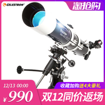 Star Trump 80DX Astronomical telescope professional stargazing High 10000 HD times student children Deep Space View