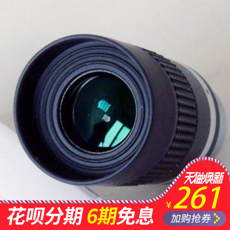 Star Trang 7-21mm zoom zoom eyepiece telescope accessories 1.25 inch high-definition viewing star viewing