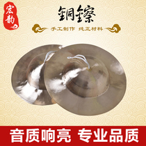 Low price ringing copper cymbals cymbals waist drum cymbals military drum cymbals cymbals grand cymbals big hat cymbals cap cymbals cymbals