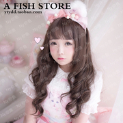 You can feel it, you can feel the fish doll Babydoll * new wig daily double color have sideburns