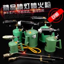 Взрыв-доказательство бензина дизельный спрей лампы водонепроницаемый инструмент Spitfire керосин горелки выпечки бензина спрей лампы