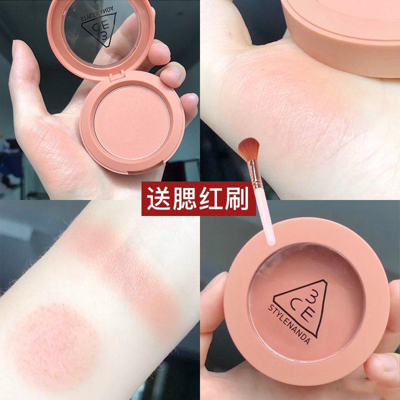 3ce blush liquid monochrome autumn winter tan womens nude makeup natural highlight all-in-one dish rose beige