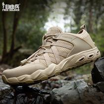Свободный солдат открытый прослеживаемость крик обувь дышащая быстросохнущая рыбалка летние мужские треккинговые туфли альпинизм противоскользящие амфибии болотные туфли