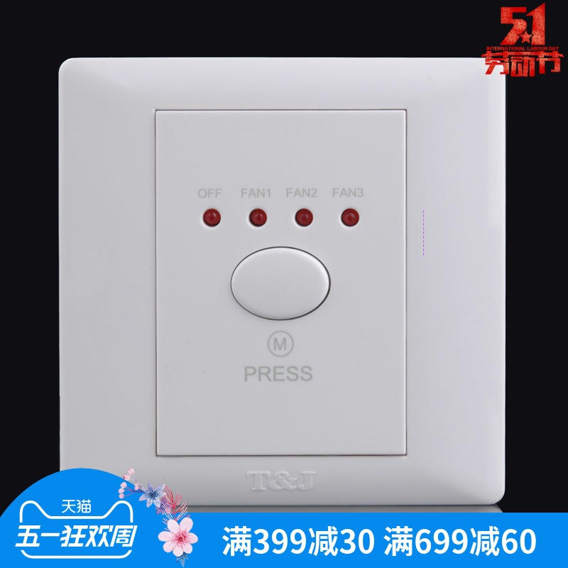 T& J space-based switch socket electronic air volume switch 2A 230V with windshield indicator switch