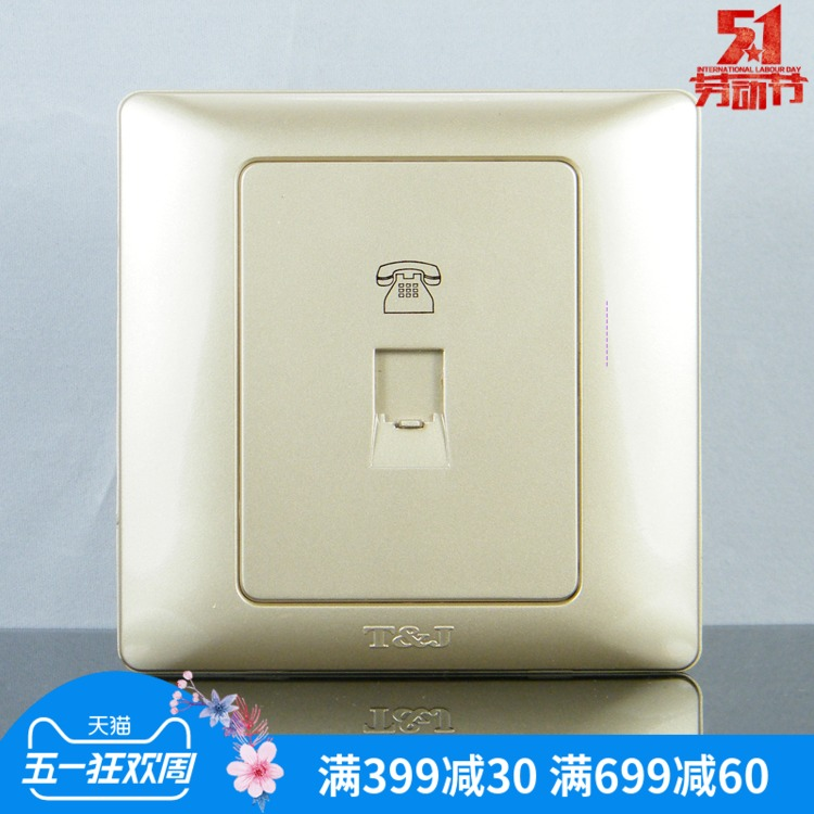 TJ space-based switch socket switch panel elegant series telephone socket champagne gold