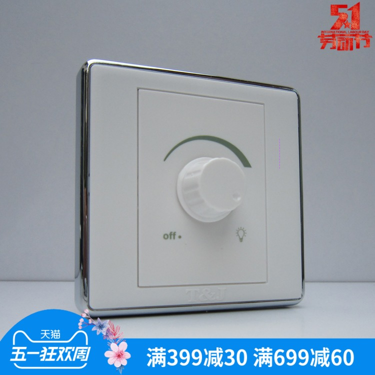 TJ Space-based Switch Socket Switch Panel Huating Series One-Dimmer Switch Silver Edge