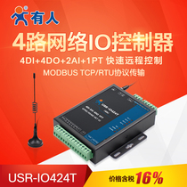4-Way Network IO Controller relay RTU Ethernet WiFi Remote control switch RS485 module 424T