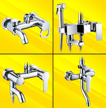 Shower faucet accessories switch hot and cold water valve bathroom shower shower shower three-stop bath faucet