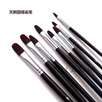 Tian Lang wine red duck tongue-shaped brush nylon Mau brush water powder oil painting acrylic Brush