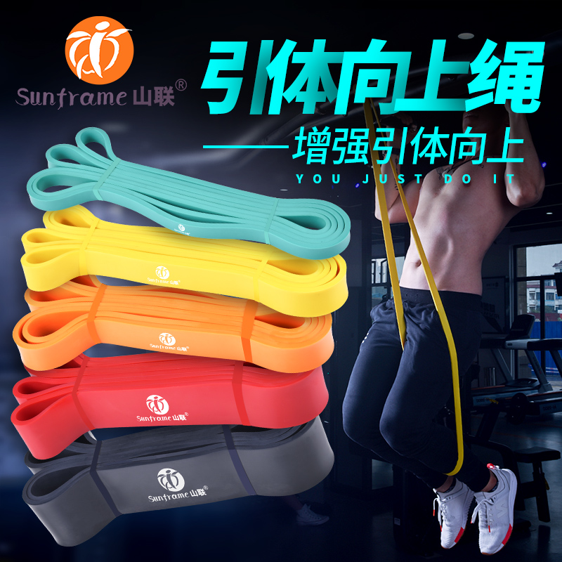 Mountain-linked gravity upward auxiliary belt resistance elastic belt fitness male and female pull belt home squat flat leather ring rope