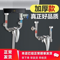 Copper electric water heater mixing valve open-mounted switch hot and cold mixing U-shaped faucet shower universal accessories